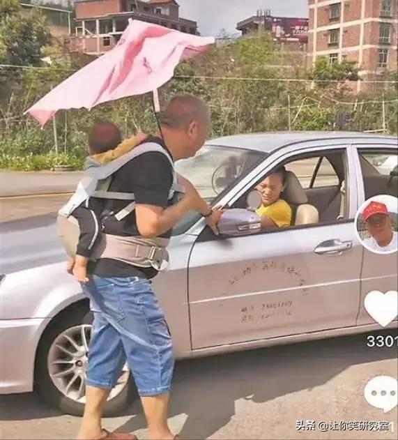 41岁换17个小男友的萧亚轩官宣分手?原因被曝,哈哈多笋啊