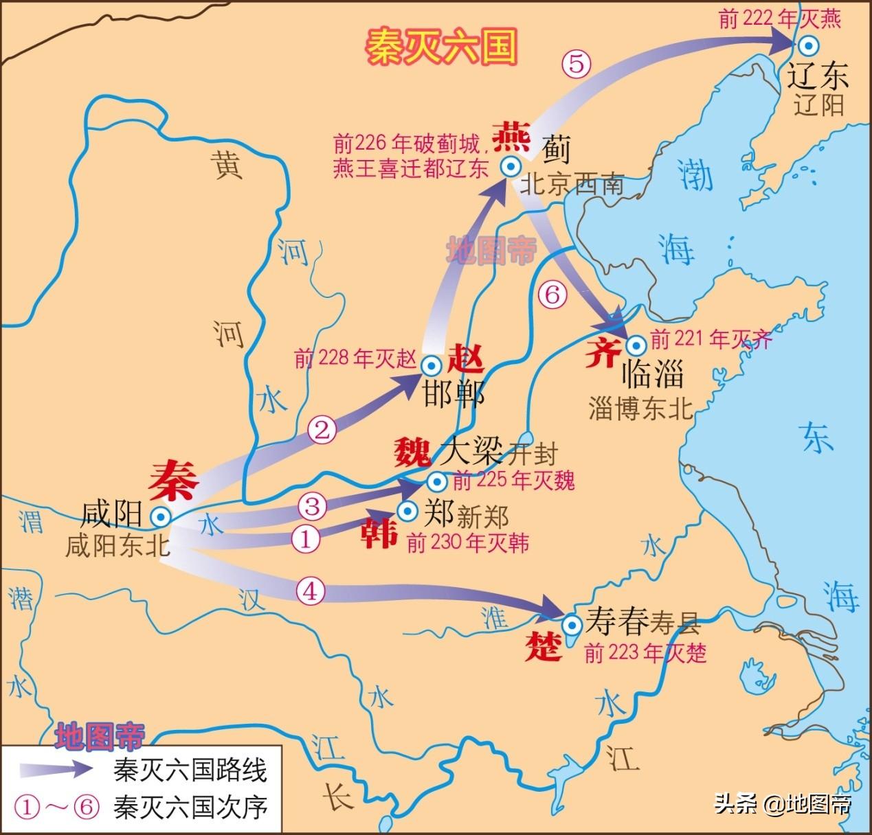 11幅图快速看大秦崛起到灭亡