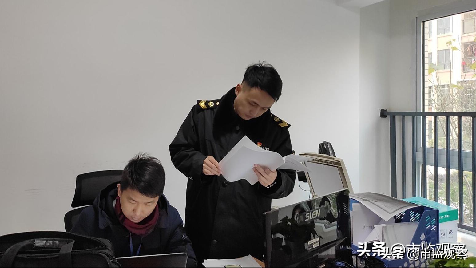 春雷行动2021|夸大广告内容,自贡荣县这家医院被立案调查