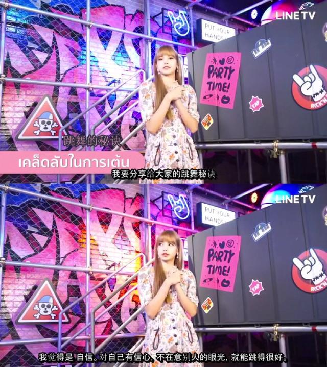 Lisa《青你2》视频截图引热议,被吐槽脱离韩式滤镜嘴大颜值下降