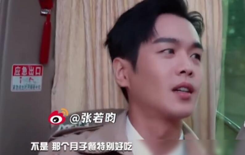张若昀陪唐艺昕坐月子胖十斤,刘昊然表示同情,现已管理成功