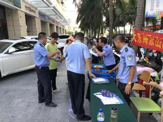三亚吉阳警方走进社区开展反诈宣传提高民众防骗意识