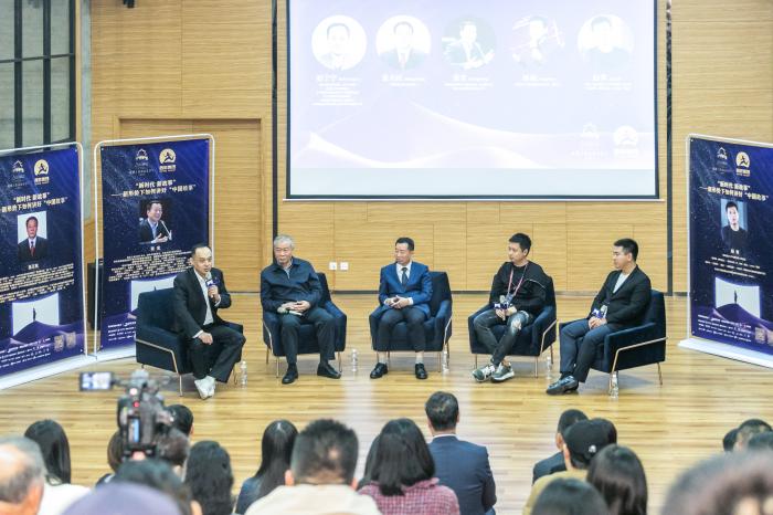 专家学者在西安研讨新时代讲好中国故事的好路径