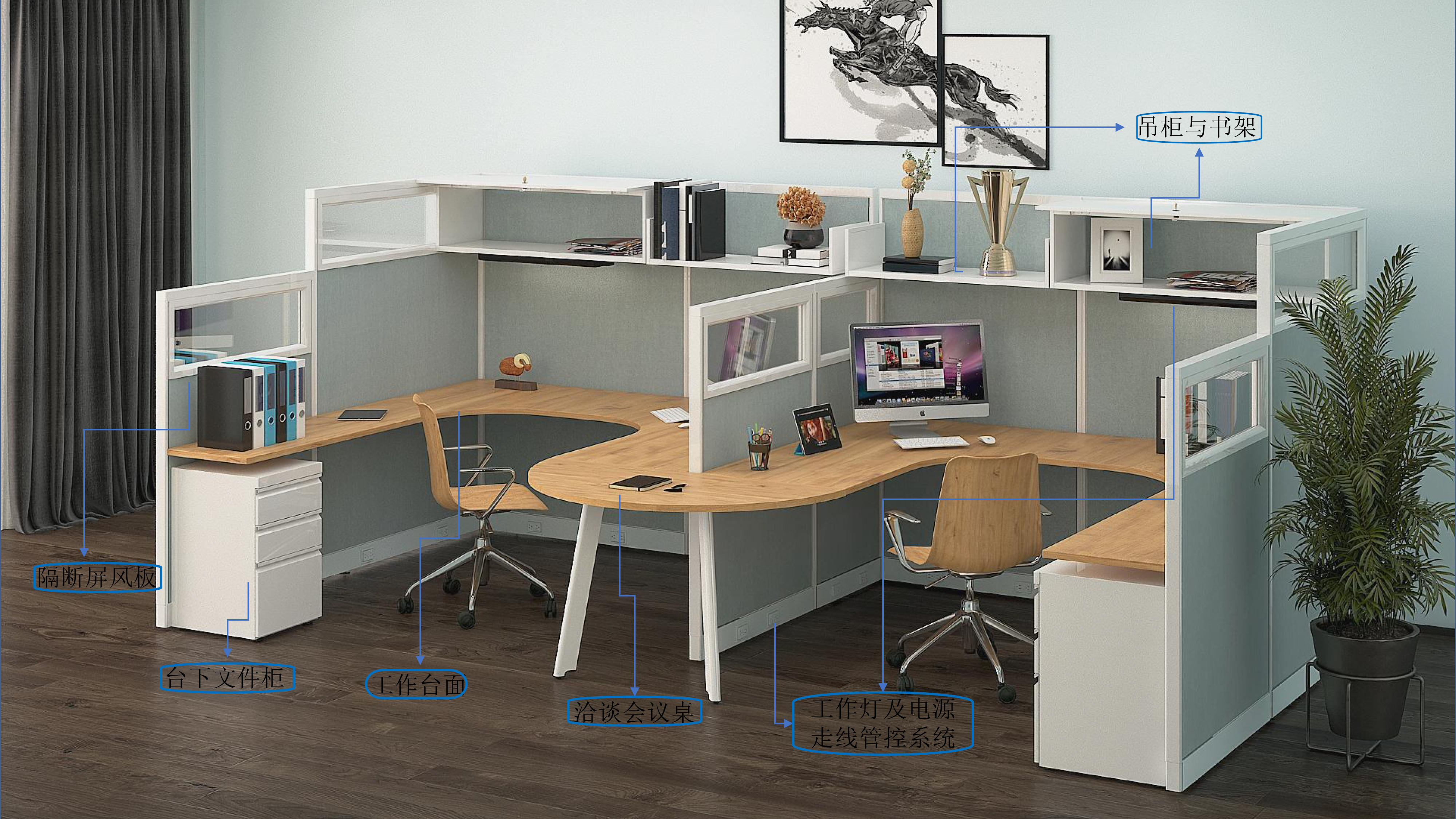 奥美丽办公家具5G技术标准的秘密