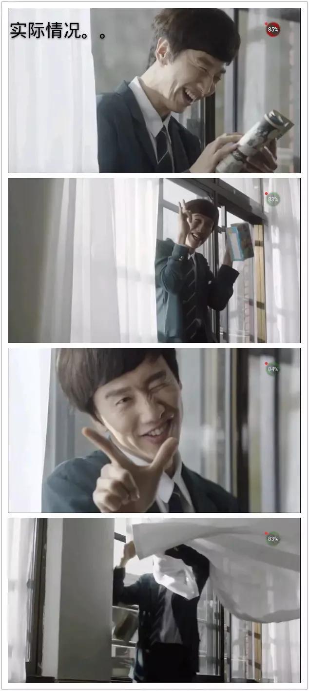 李光洙太搞笑了,大家纷纷要求导演不要让他演傻子了,救救孩子吧