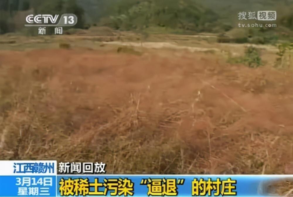 """工信部长称中国稀土卖出""""土""""的价格后,美海"""