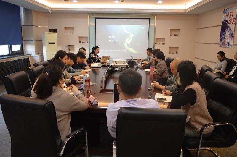 中软国际教育科技集团辽宁区2020年度总结大会