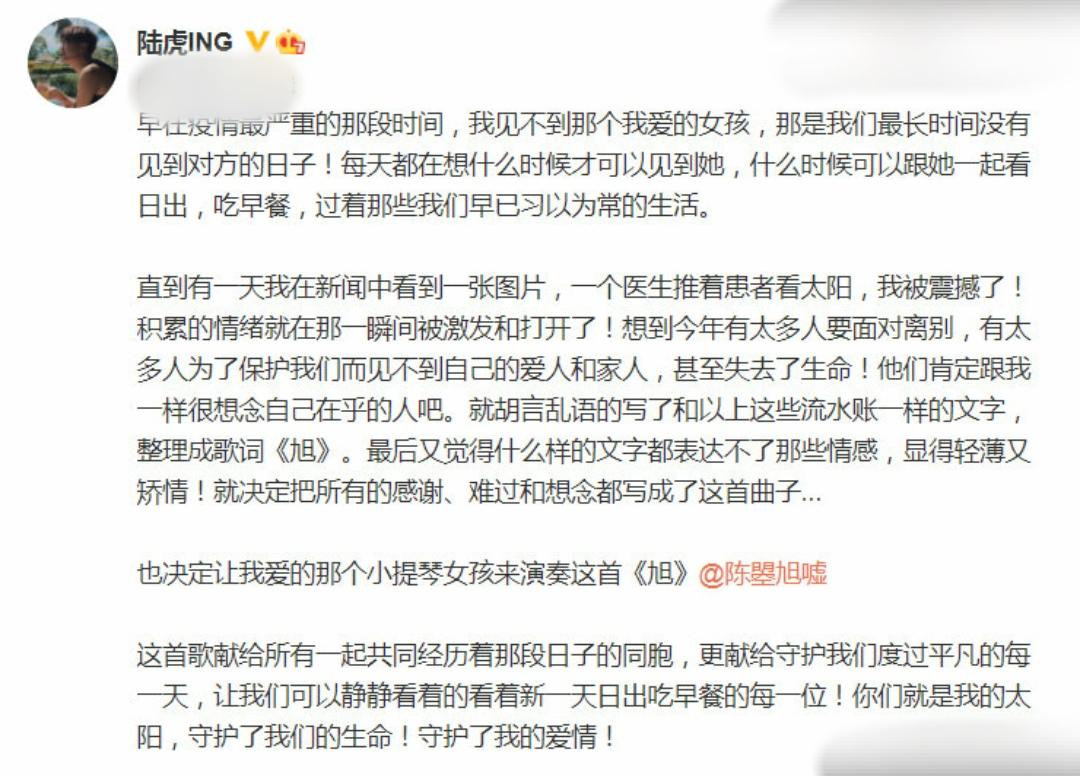07届快男陆虎公开恋情,女友比他小8岁,快男公开恋爱第四人
