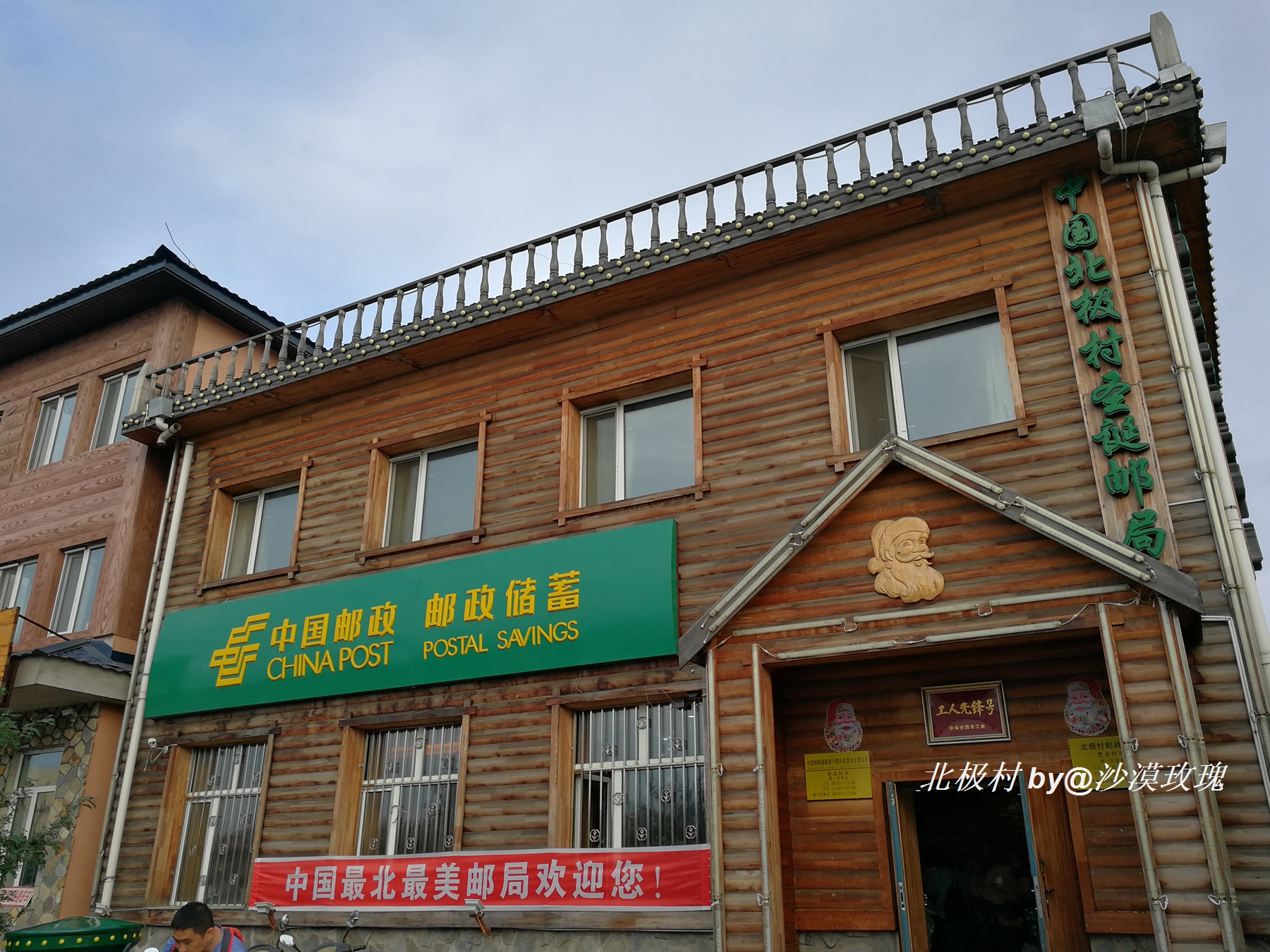 """一次自驾走遍中国""""两极"""",2000公里边境线上的穿越之旅"""