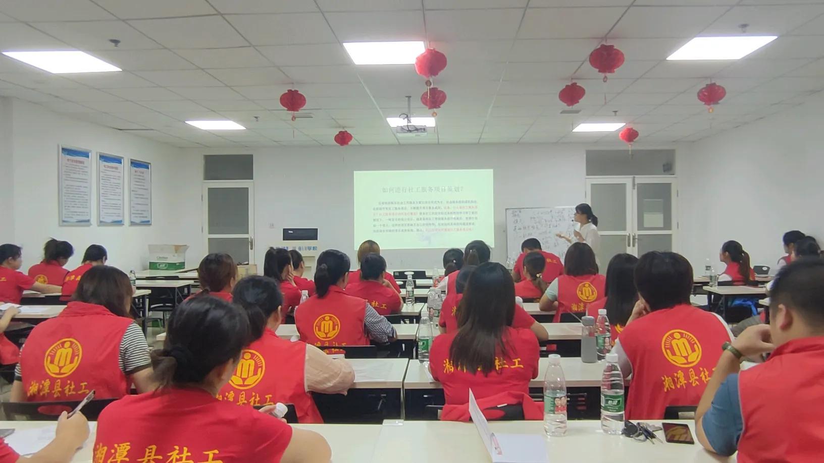 """湘潭县民政局:为""""禾计划""""提质增效为""""志愿者""""赋能充电"""