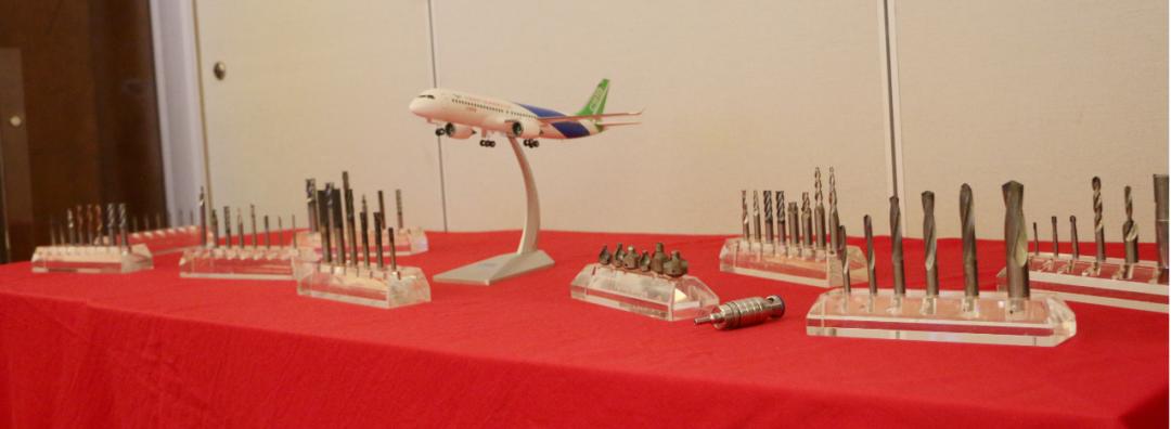 沃尔德航空航天刀具需求对接会-成都