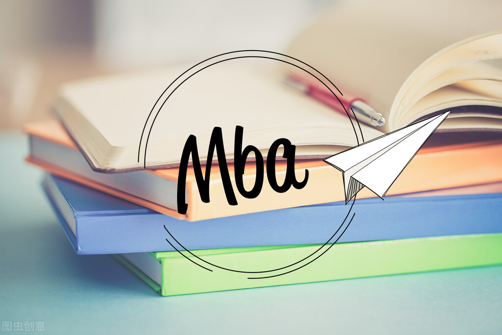 国外一年制MBA