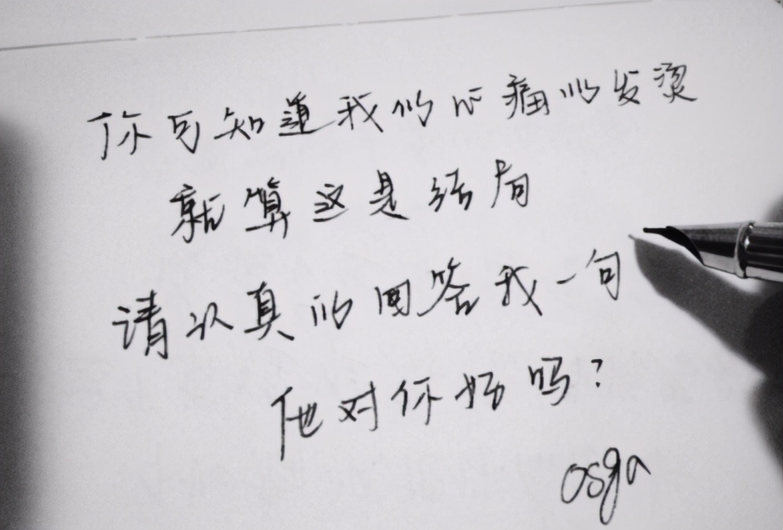"""初中生写的""""情书""""火了,东北话10级不算啥,被老师截胡才尴尬"""