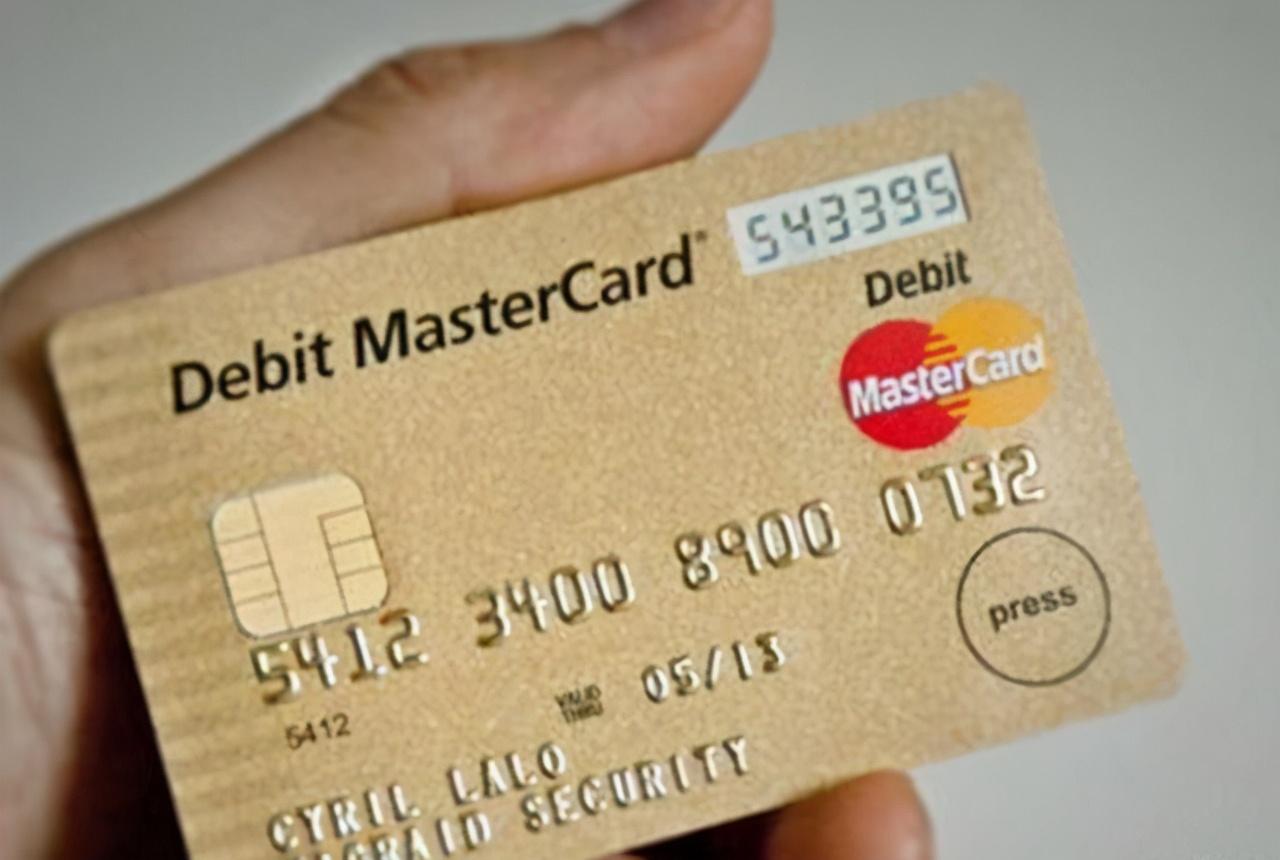 信用卡也有有效期?看看你的卡过期了没? 信用卡有限期 信用卡有限期多久 信用卡会过期吗 第1张