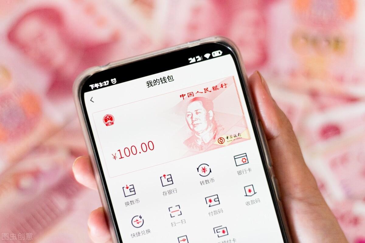 美媒解读:中国的数字货币处于什么地位?