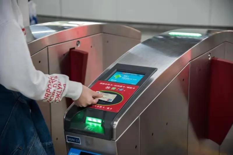 數字化場景化生態化,90億張銀聯卡助推支付產業轉型