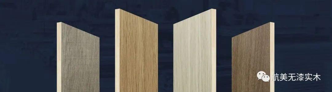 板材哪种环保,哪种耐用,看完这篇再决定