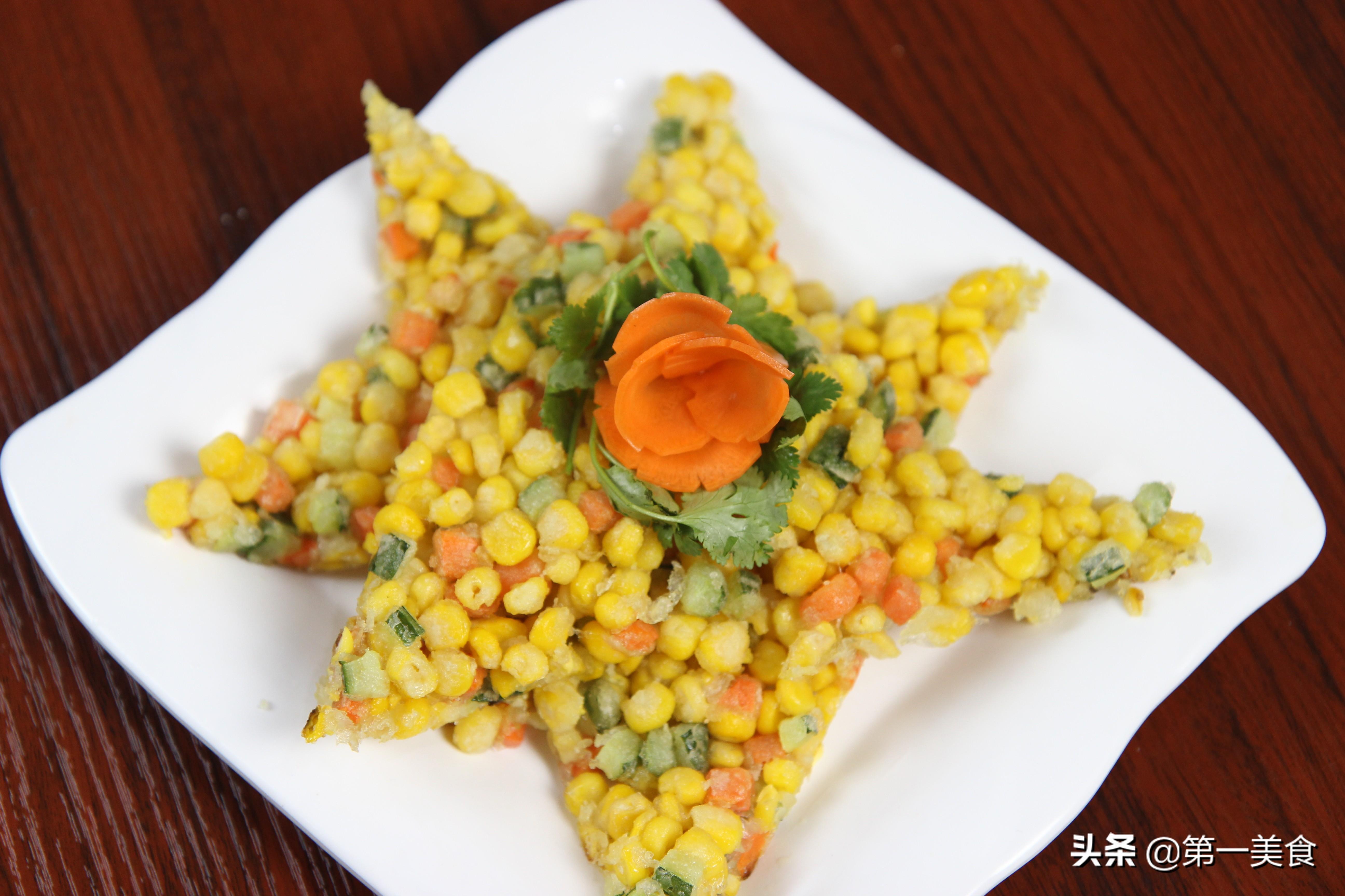 三色玉米烙 香甜酥脆 步骤详细