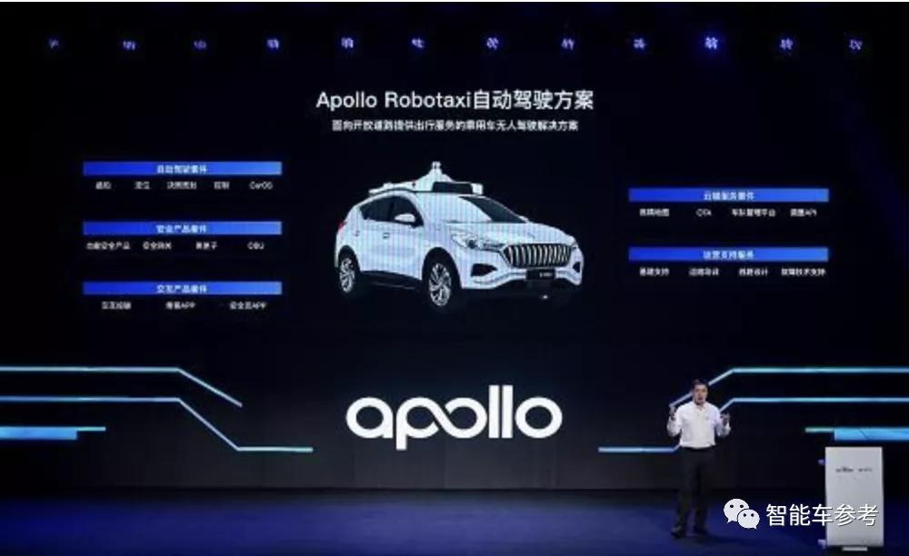 百度自动驾驶赚到第一个1000万!李彦宏:RoboTaxi最快4年内盈利
