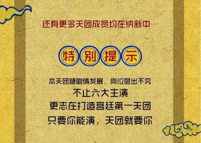 《还珠格格》将拍第三版,选人要求曝光,需具有吸引话题的特质