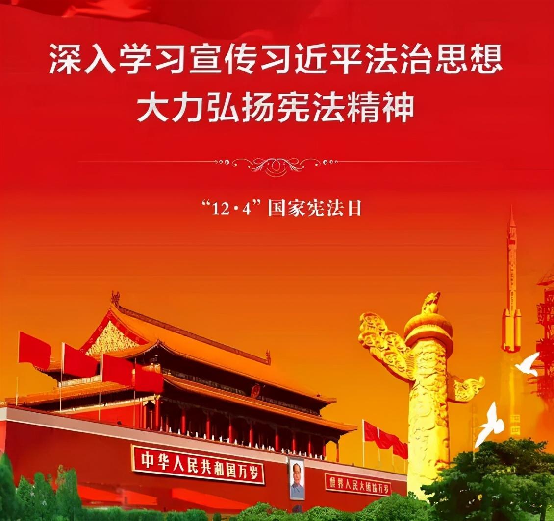 """""""12.4""""国家宪法日 武威文旅在行动"""