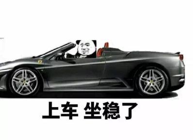 """网易竞速新游竟成""""带妹神器""""?约会给你整得明明白白"""