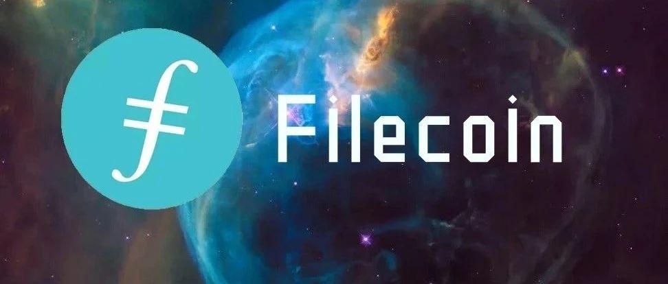 6月底网络升级对FIL发展有何意义?