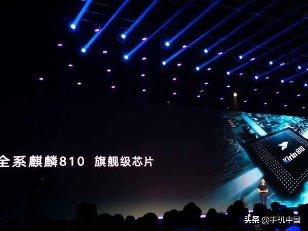 荣誉出行季 选购荣耀9X系列产品新旧置换最大补助一千元