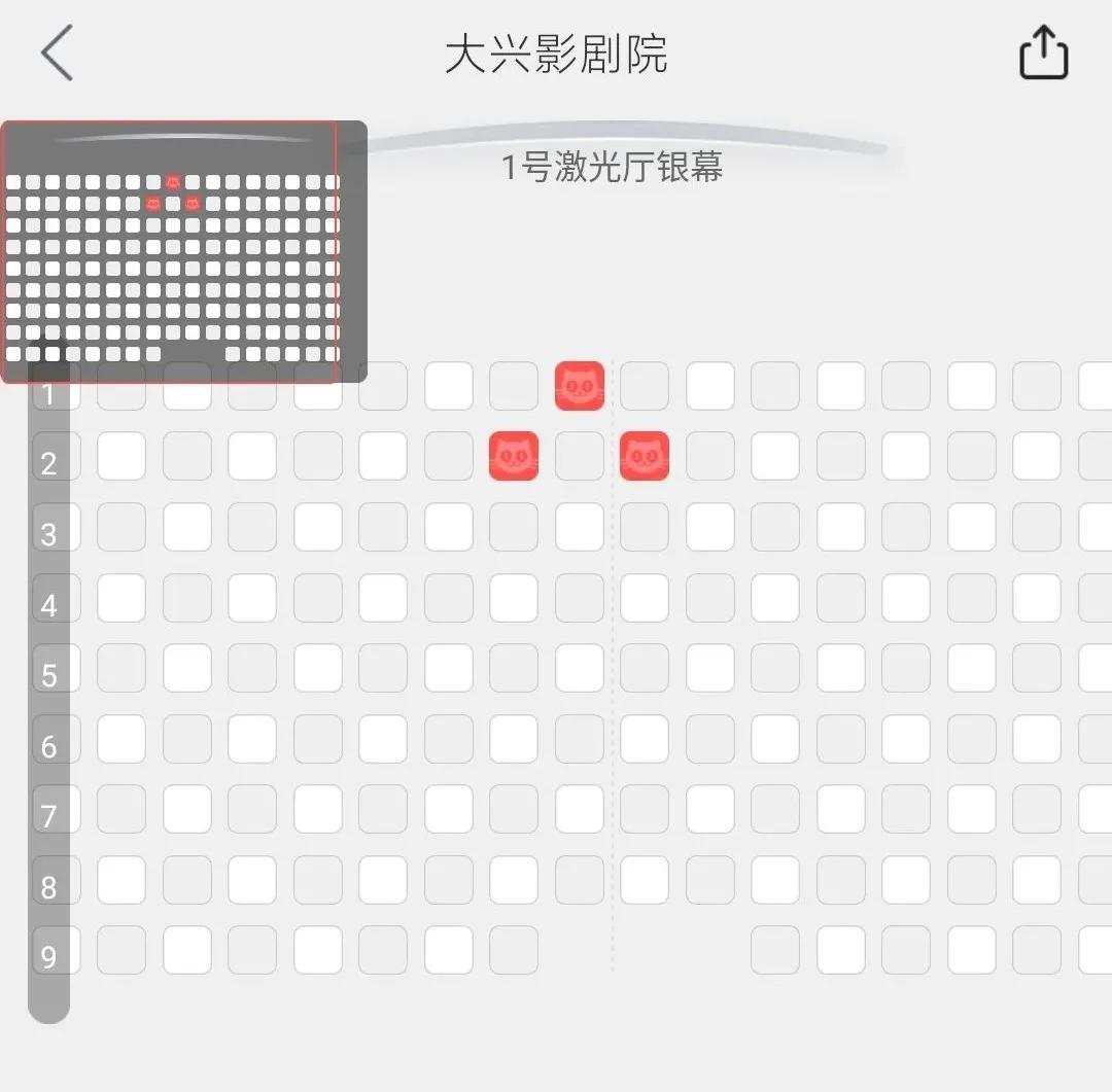 北京大兴影院上座率调低至50% 春节还能看电影吗?