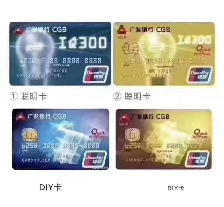 信用卡长期不提额那是你没掌握4321提额方法!