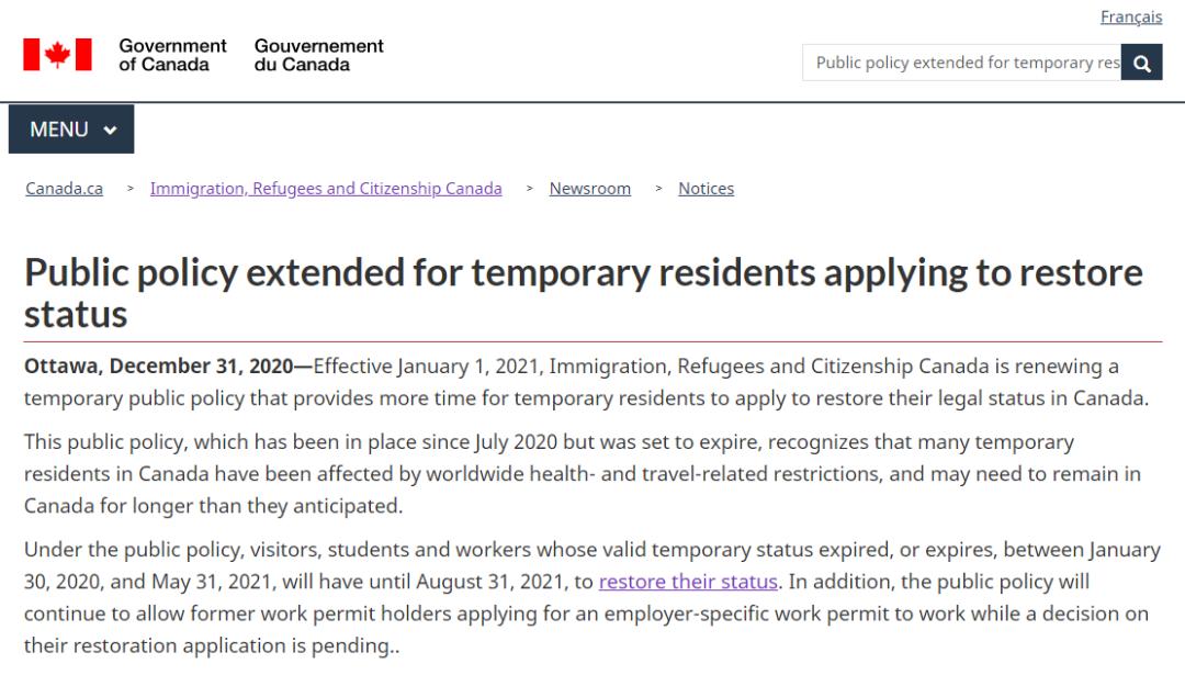 重磅官宣!加拿大学签、工签豁免刚刚延期至8月底
