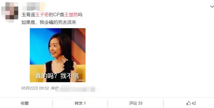 22岁王楚然疑恋情曝光!与大3岁男演员因戏生情,街头牵手被偷拍