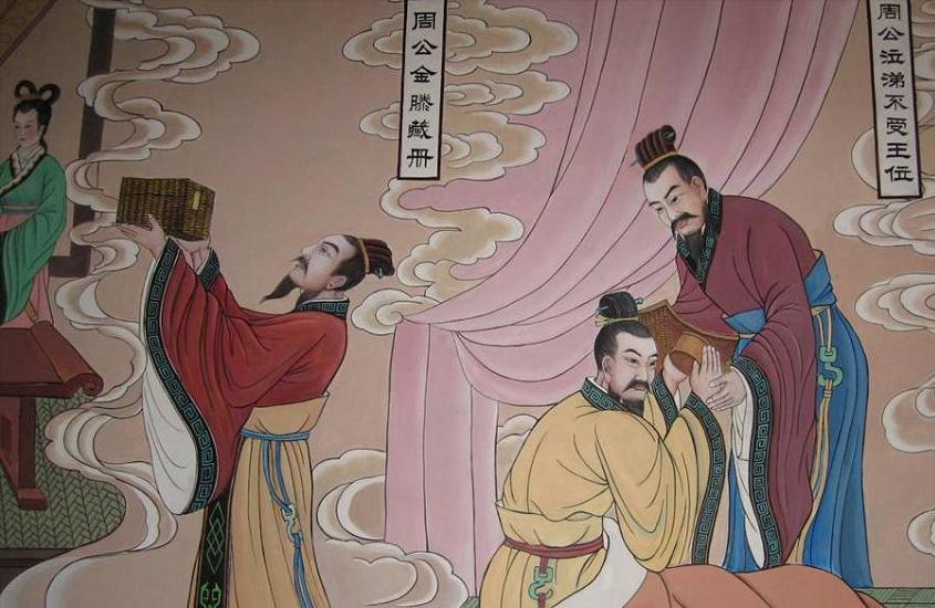 浅谈古代分裂时期:文化、经济、制度,春秋战国时期的东周