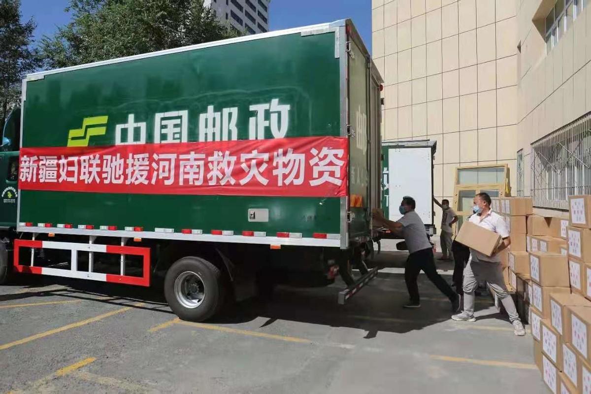 豫疆姐妹一家亲 千里援郑情意深——新疆维吾尔自治区妇联援助河南物资发放