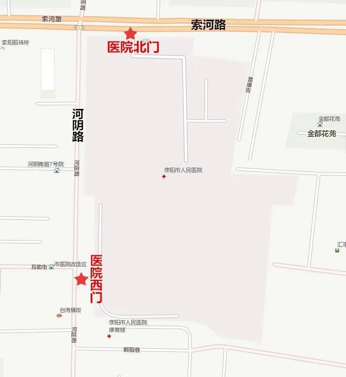 荥阳市人民医院发布最新公告,事关发热患者就诊与门急诊楼搬迁