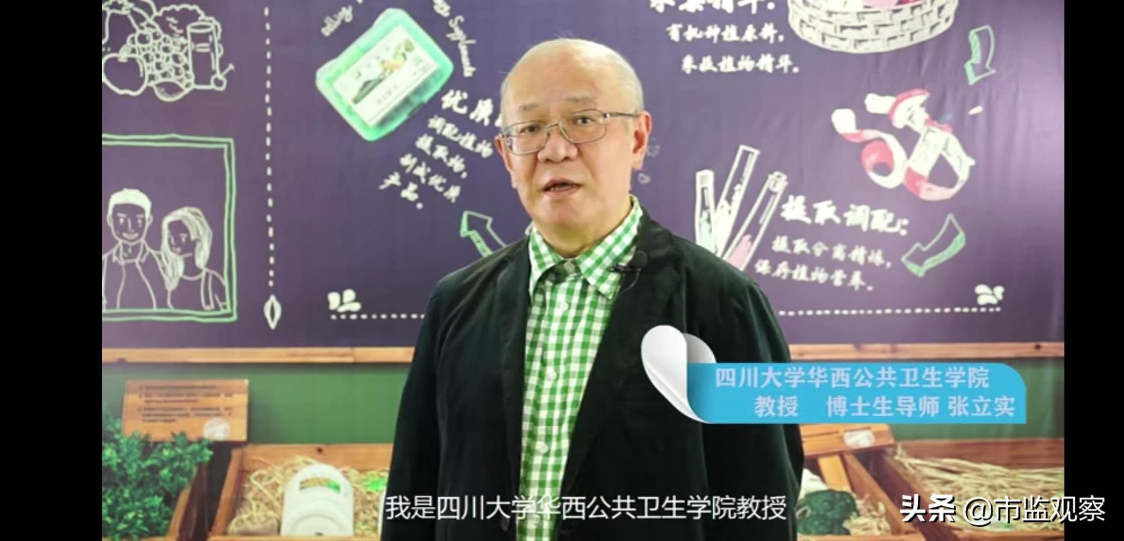"""四川政企联动 开展保健食品科普""""五进""""促进理性消费"""