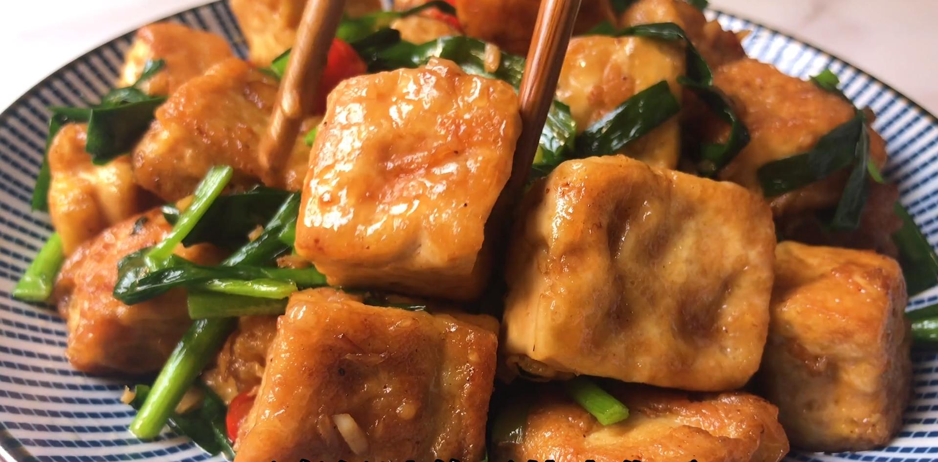 这才是豆腐最好吃的做法,简单易做,比麻婆豆腐好吃,上桌就光盘 美食做法 第15张