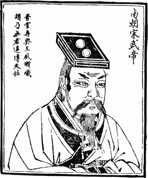 """三国的宠儿荆州,为何在两晋之后就不""""香""""了?且看荆扬之争"""