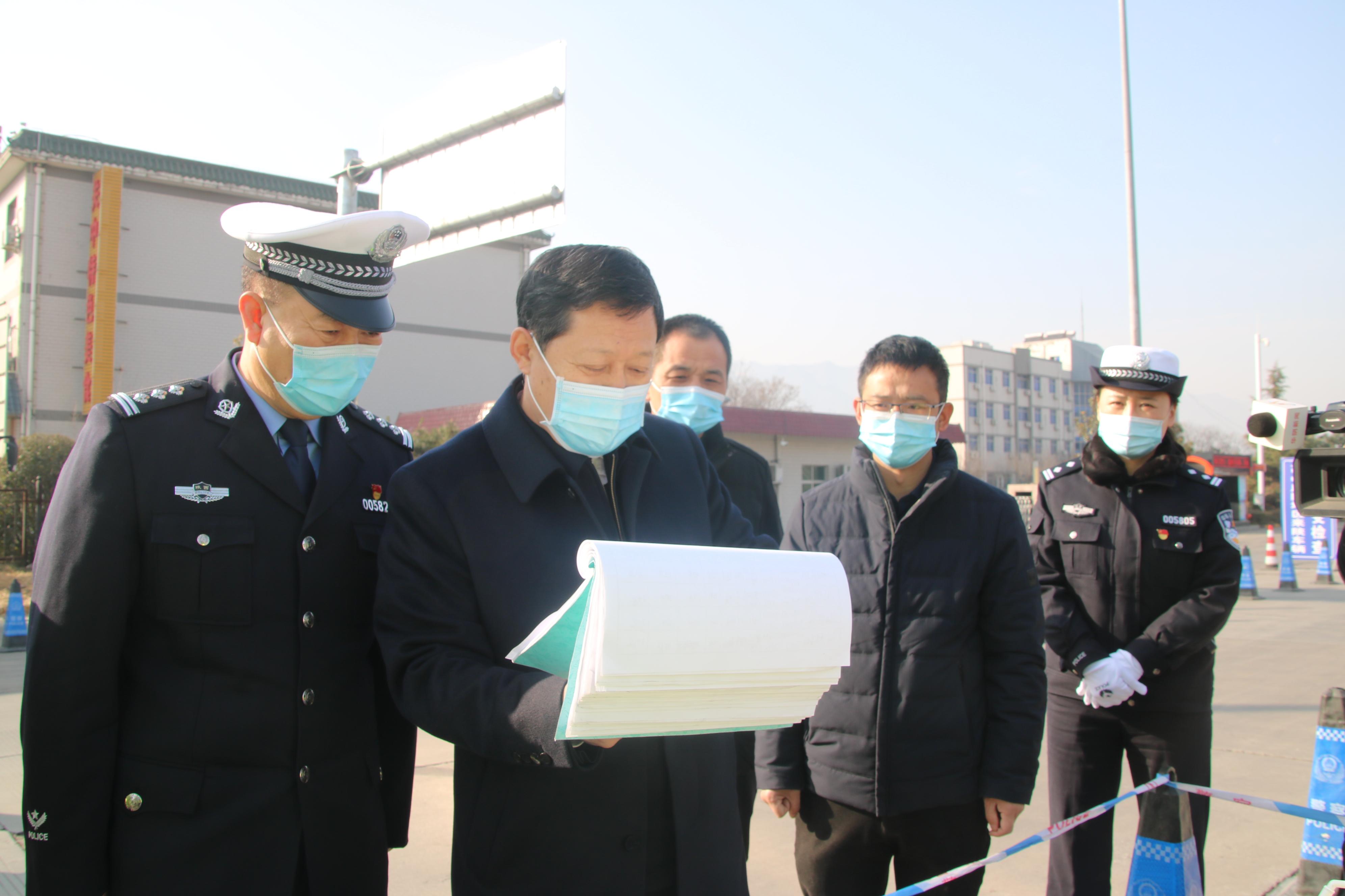 华阴市委书记朱忠效看望慰问一线执勤民警