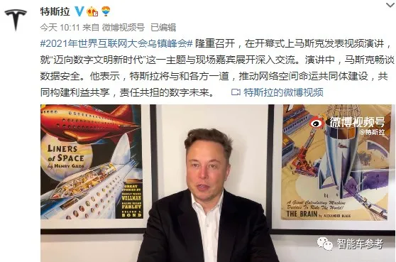 马斯克:所有特斯拉中国数据都中国存储,未获特批不会出境
