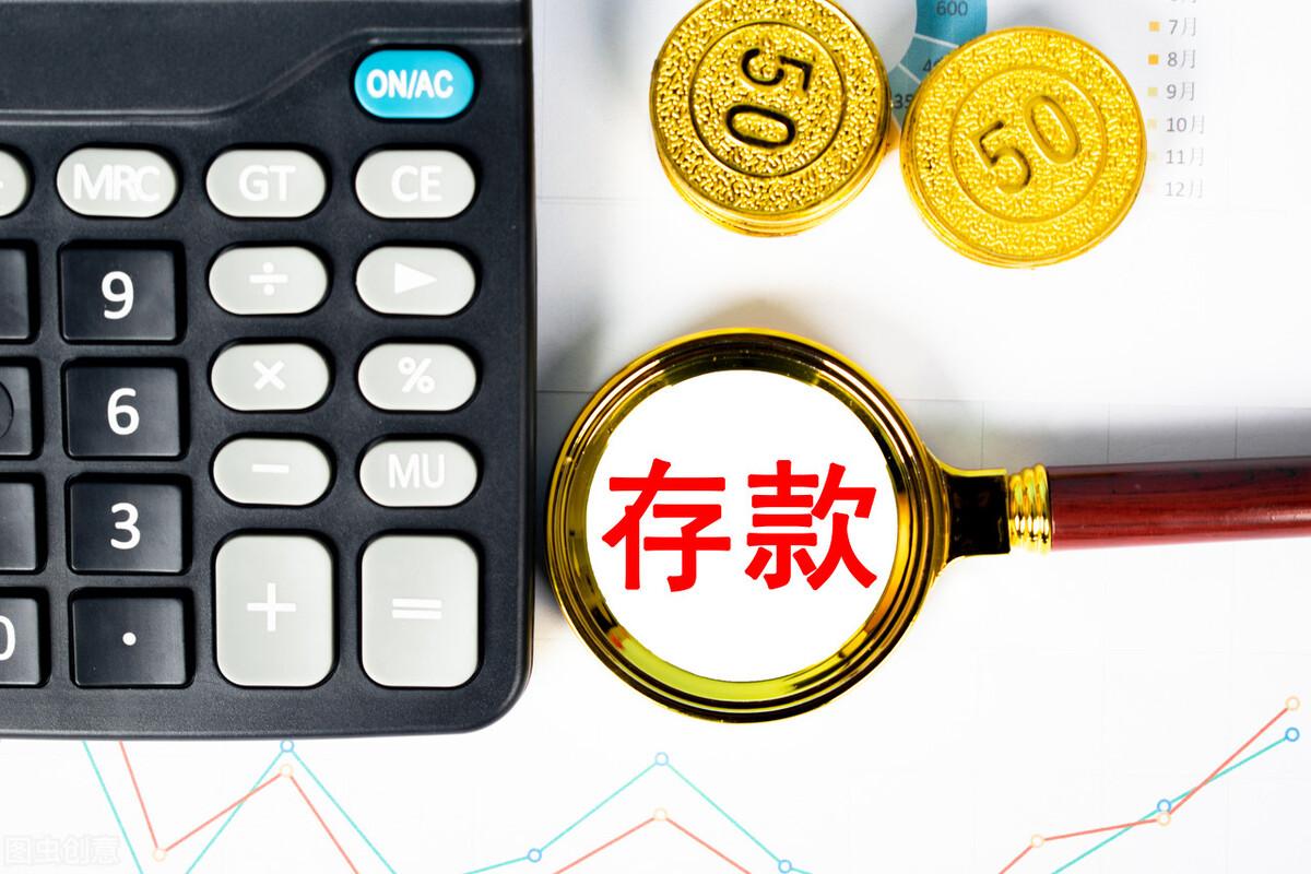 2021哪些银行存款利率可以达到5%以上?上班族怎么存款最划算?