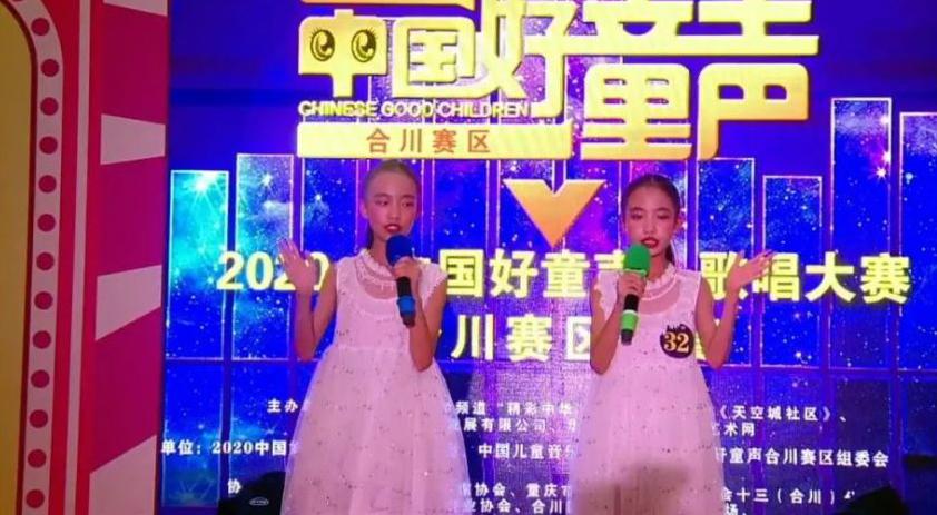 2021中国好童声合川赛区报名啦,赢夫人为你的梦想领航