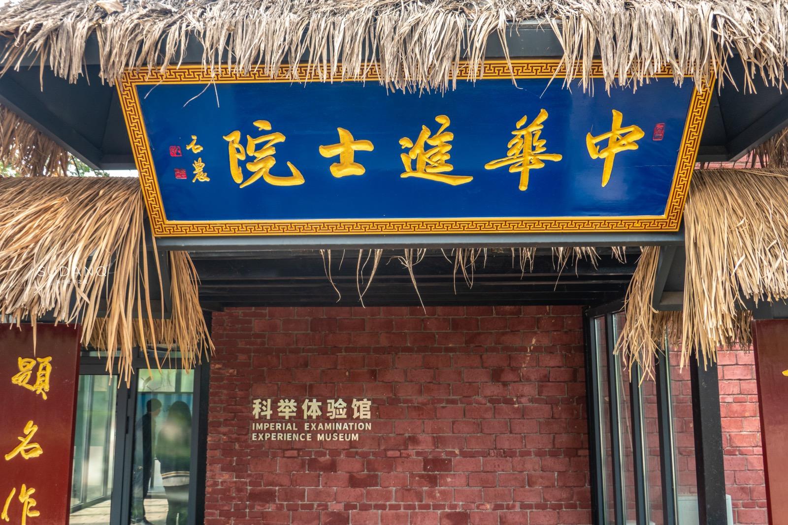 探秘千年王上村:陕西杨凌区有座隋朝大墓,千百年未曾被盗