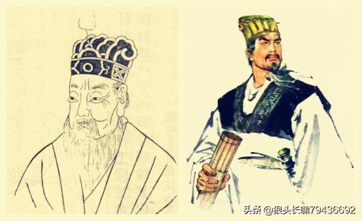 无韵七言-苏秦