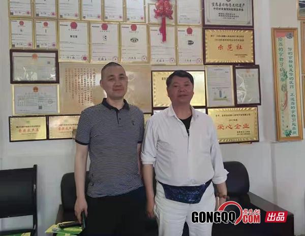 龚氏网总编室主任龚首灿专访能鹏人参鸡