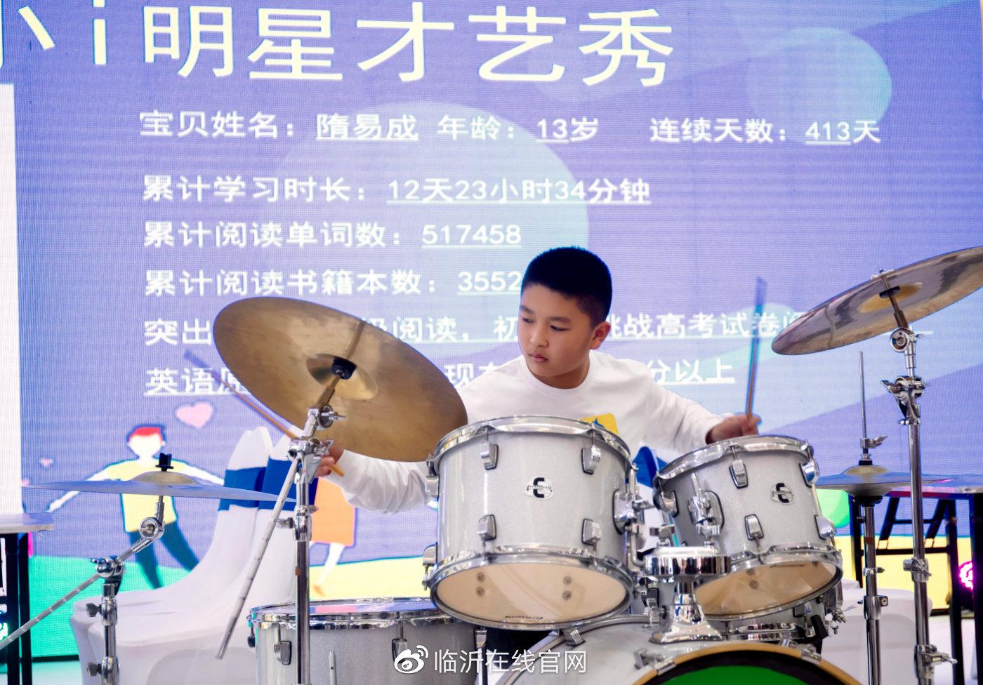 iEnglish全国ETP大赛复赛临沂站成功举行