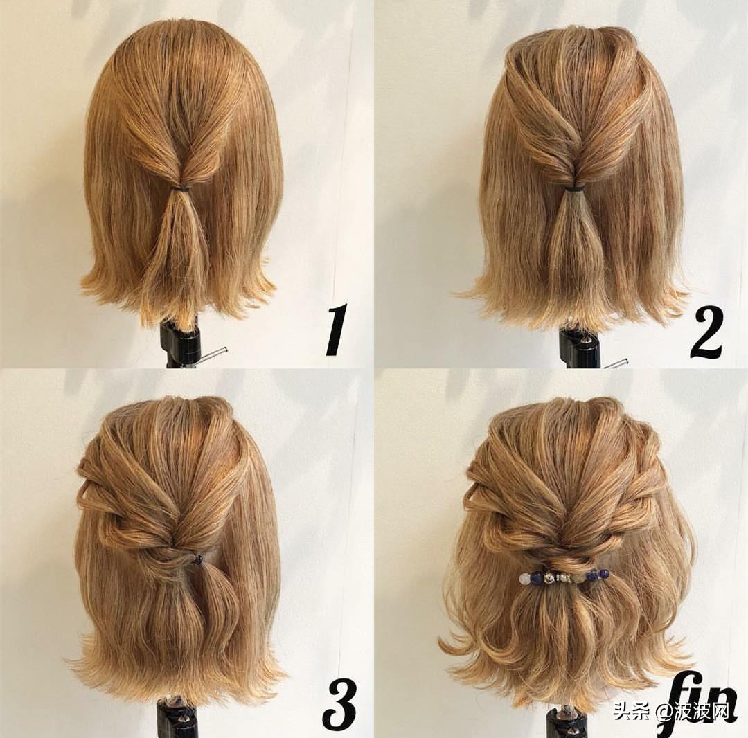 图解教程 | 中长发最好看的扎发造型