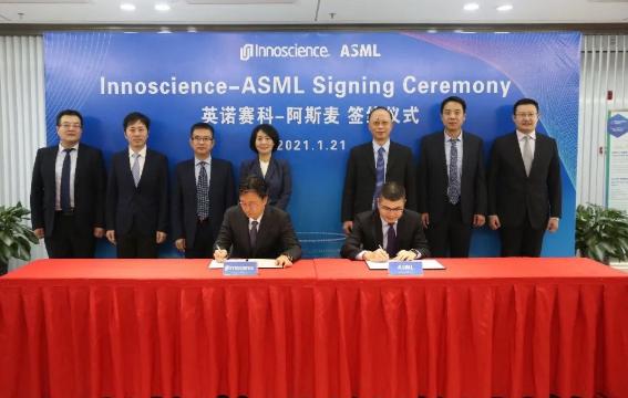 英诺赛科与ASML签署合作协议,批量采购ASML光刻机