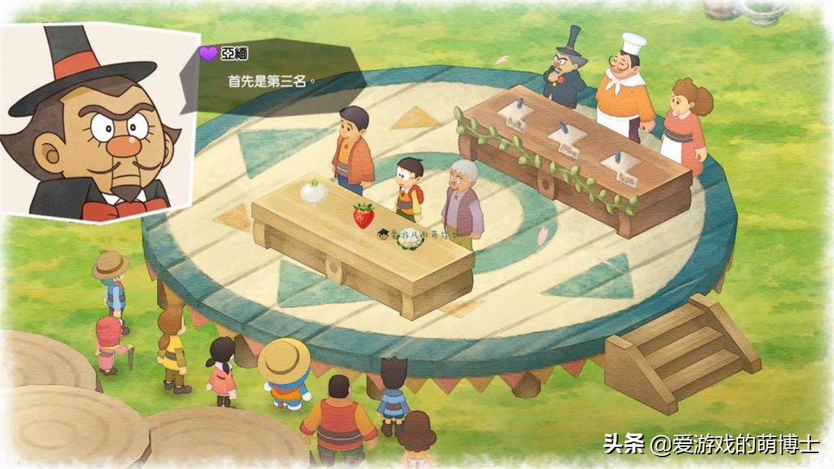 不用再去矿山劳动了,PS4版《哆啦A梦:大雄的牧场物语》试玩