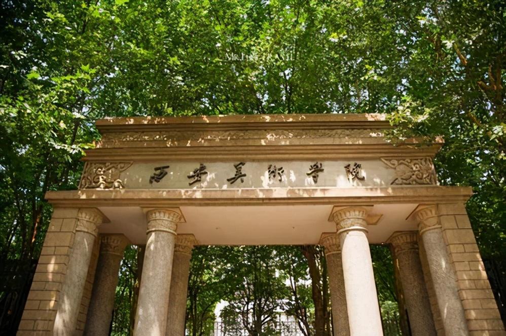 在西安,考研报考人数最多的四所艺术学院,最后两所你绝对想不到